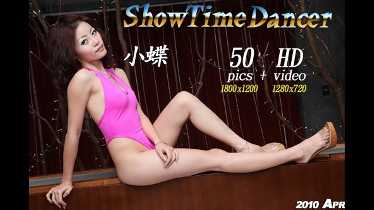 ShowTimeDancer No.70 小蝶【HD画質】