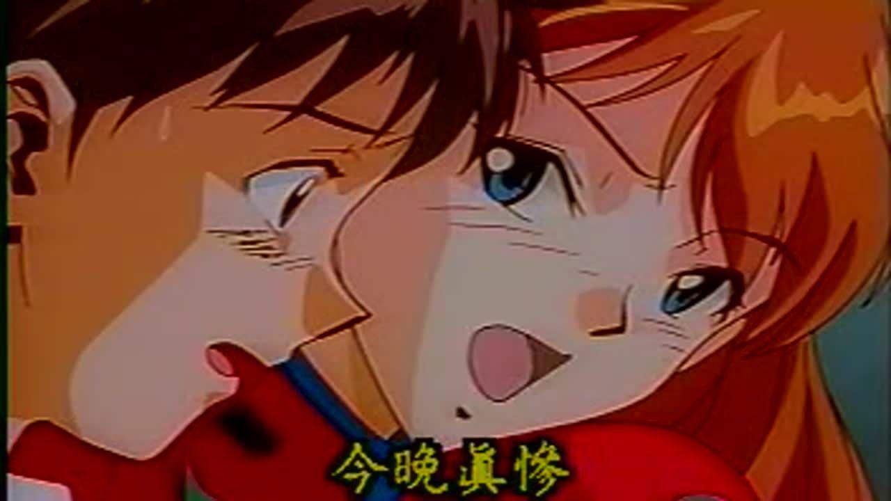 【18禁アニメ】 無修正同人エヴァンゲリオン人類補姦計画