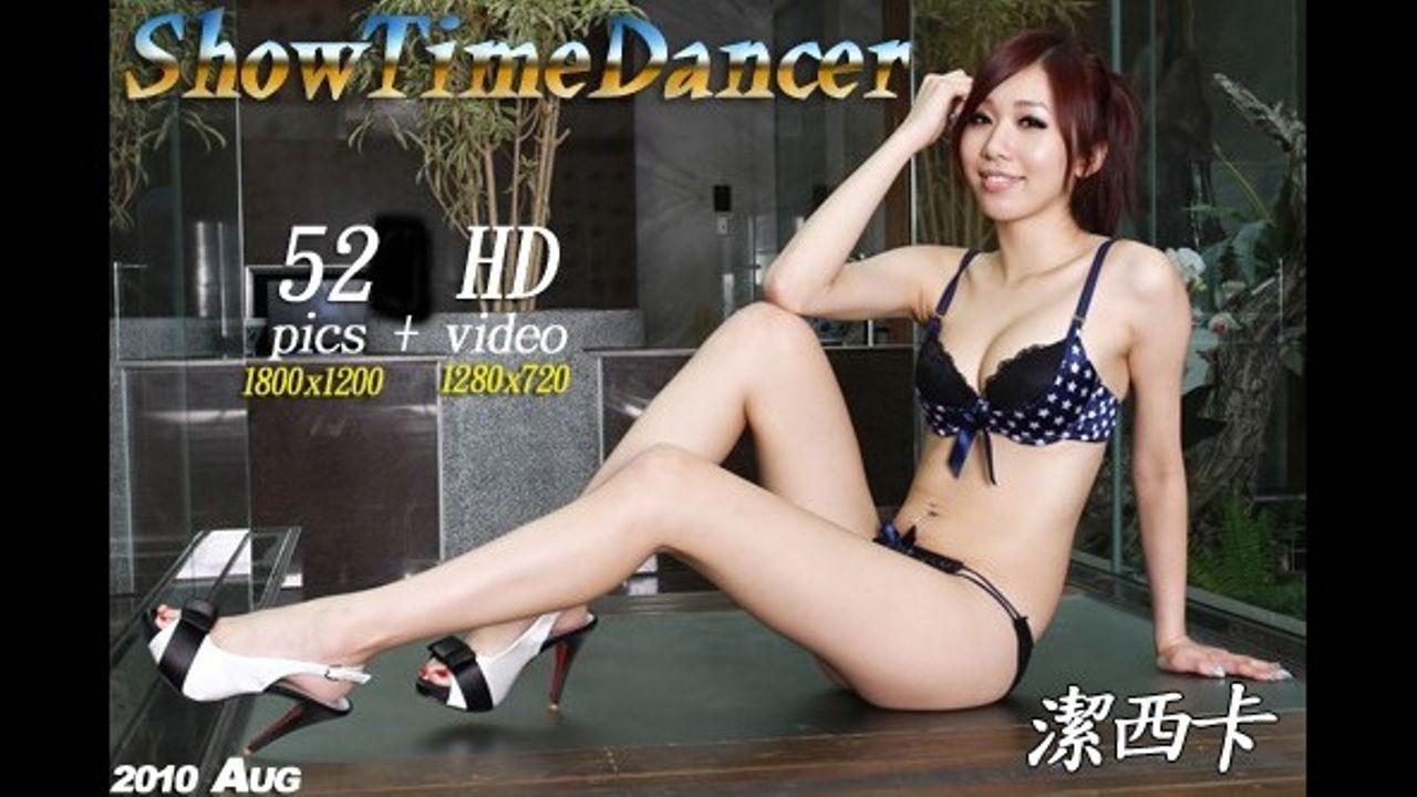 ShowTimeDancer No.84 潔西卡【HD画質】