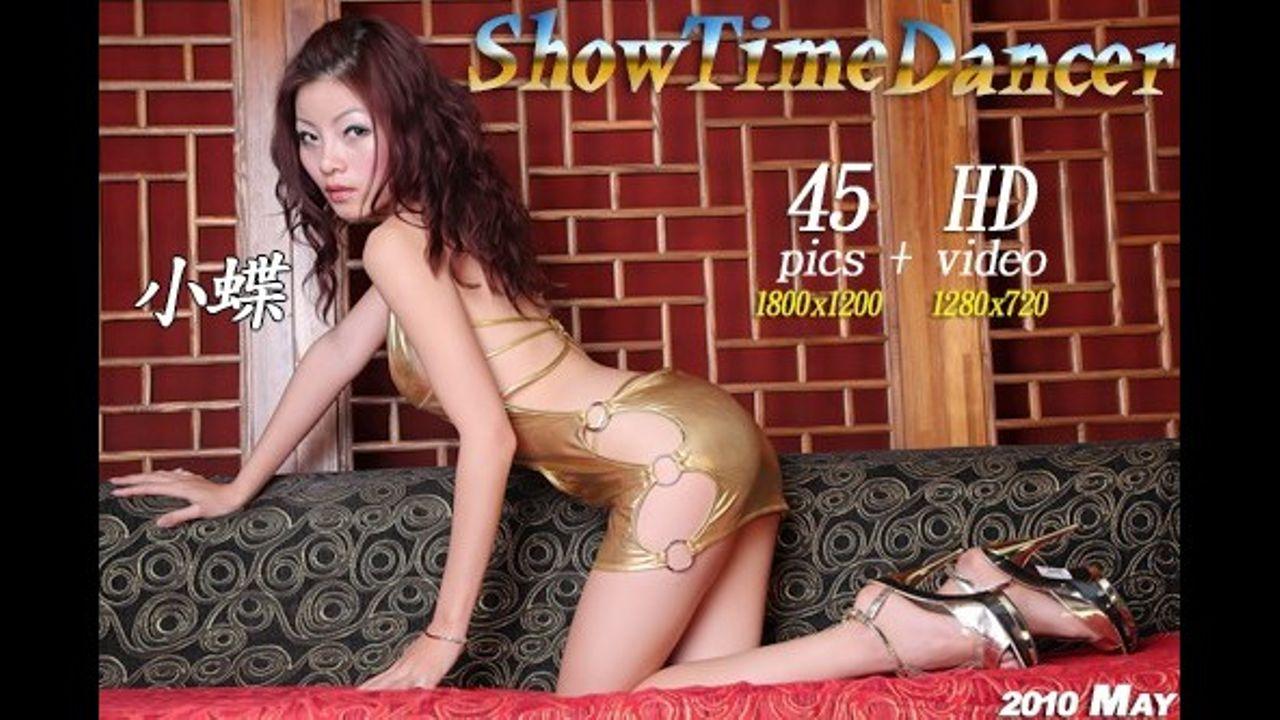ShowTimeDancer No.73 小蝶【HD画質】