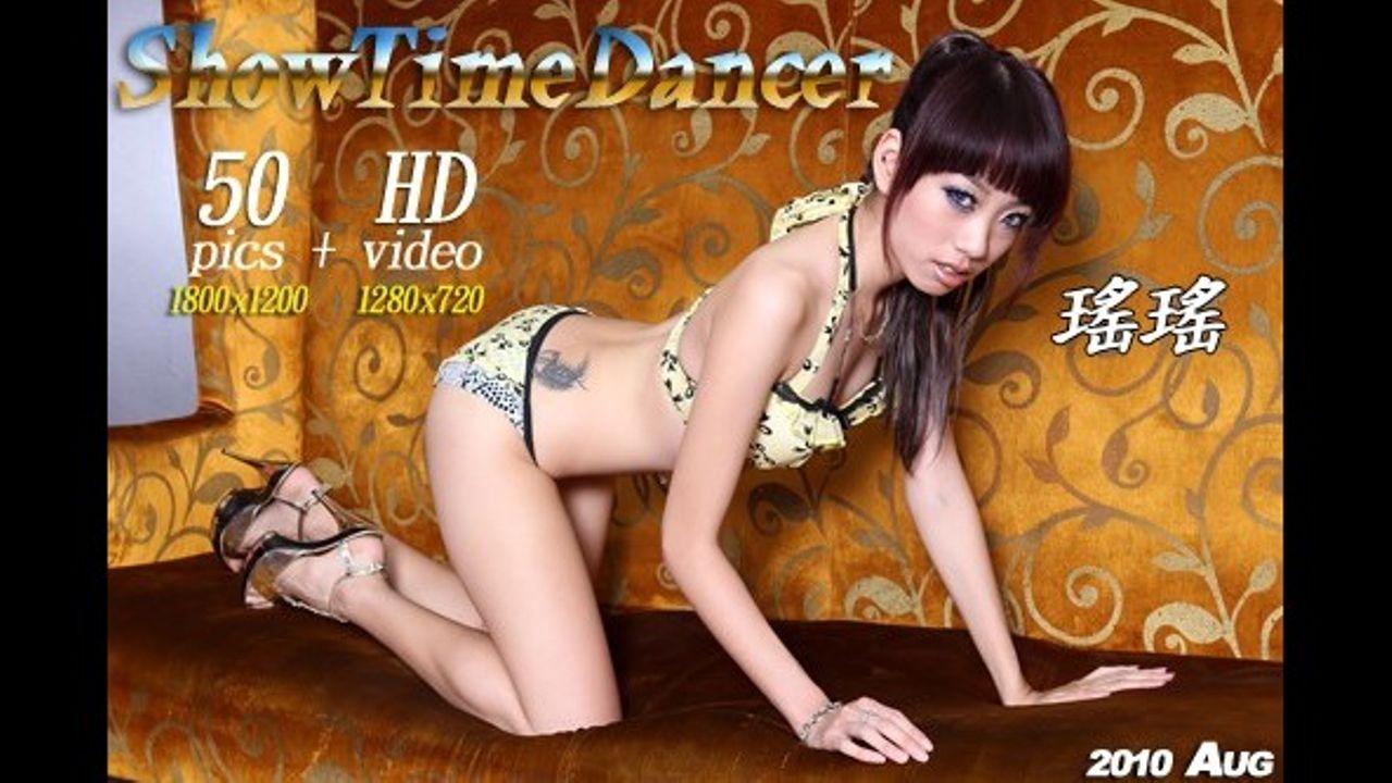 ShowTimeDancer No.83 瑤瑤【HD画質】