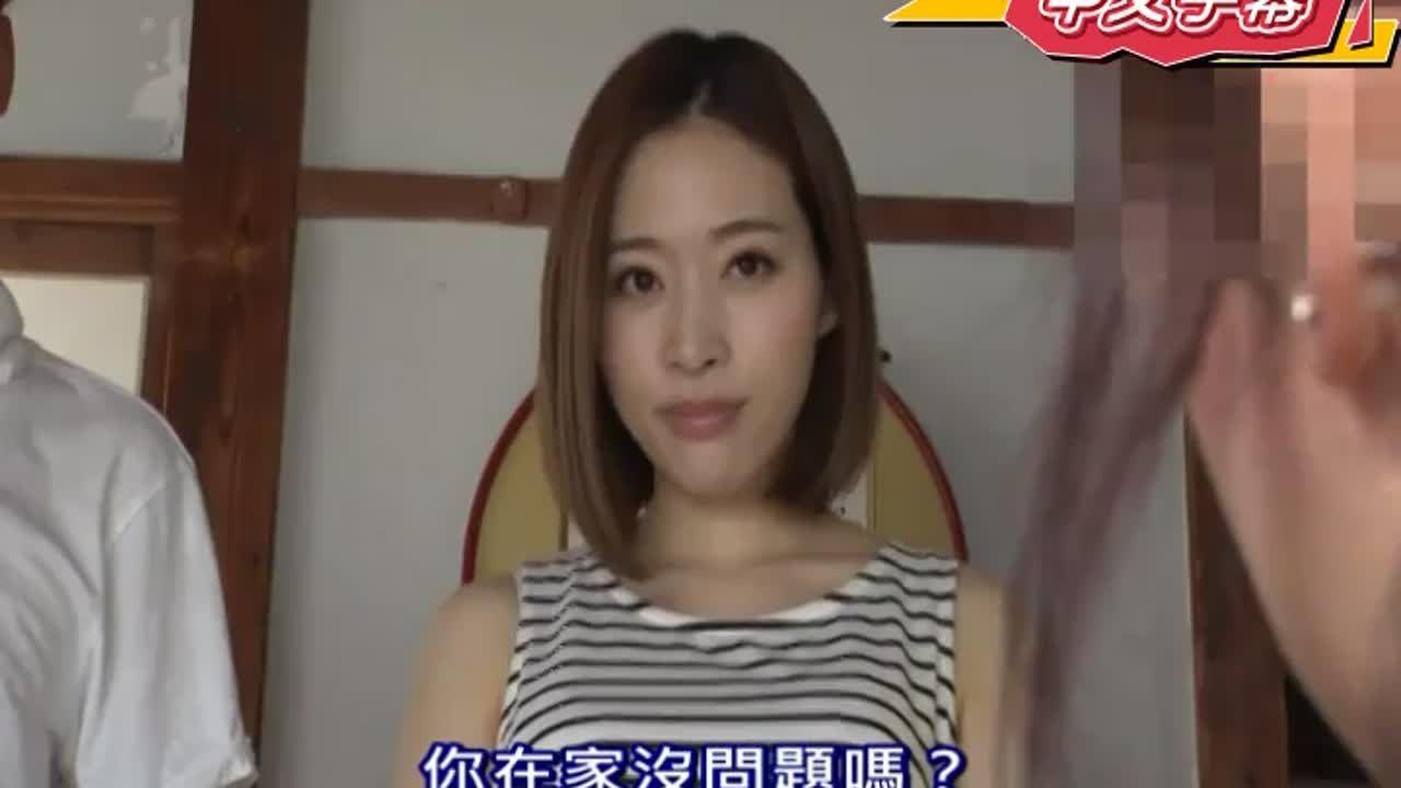 返鄉NTR ~妻子與前男友的偷情中出影片~ - エロ動画 アダルト動画