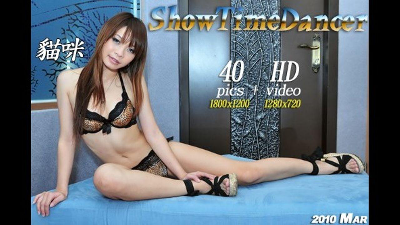 ShowTimeDancer No.67 貓咪【HD画質】