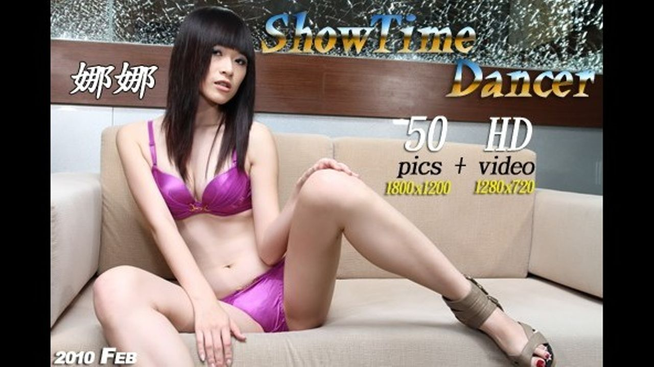 ShowTimeDancer No.66 娜娜【HD画質】
