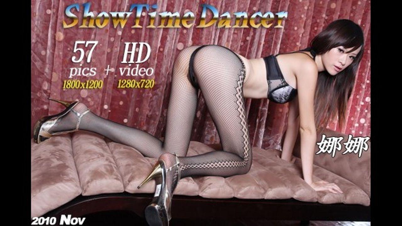 ShowTimeDancer No.90 娜娜【HD画質】