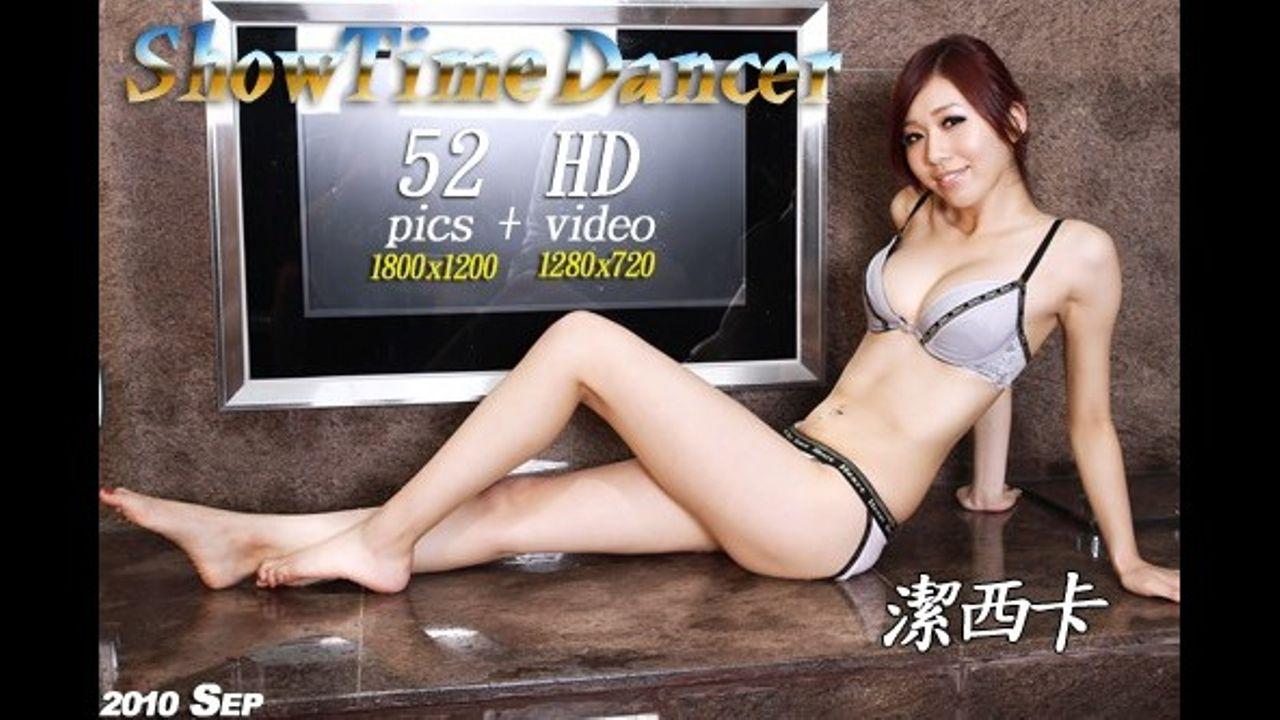 ShowTimeDancer No.87 潔西卡【HD画質】