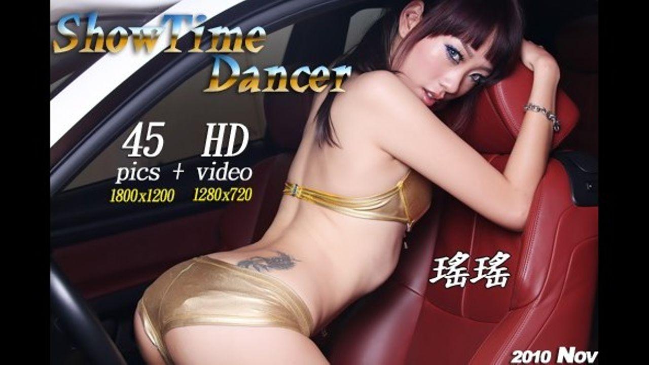 ShowTimeDancer No.92 瑤瑤【HD画質】