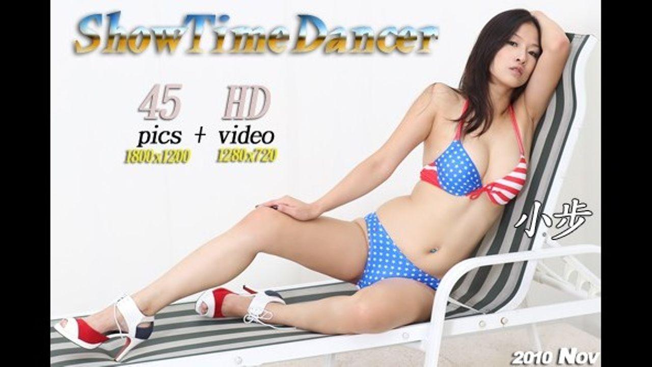 ShowTimeDancer No.88 小步【HD画質】