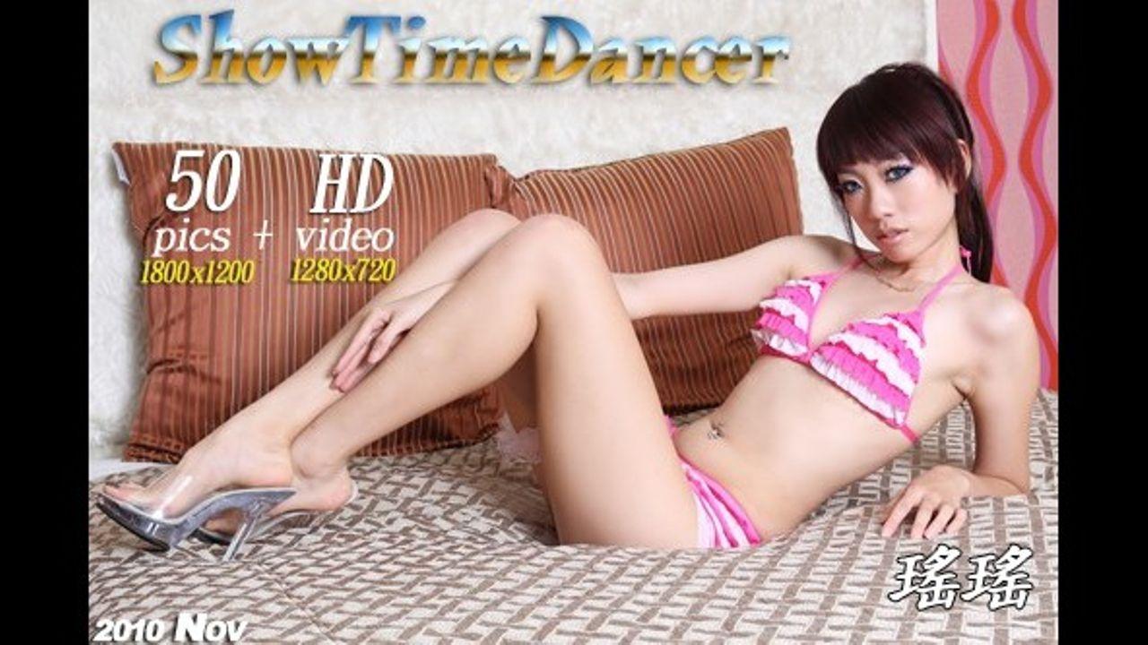 ShowTimeDancer No.89 瑤瑤【HD画質】