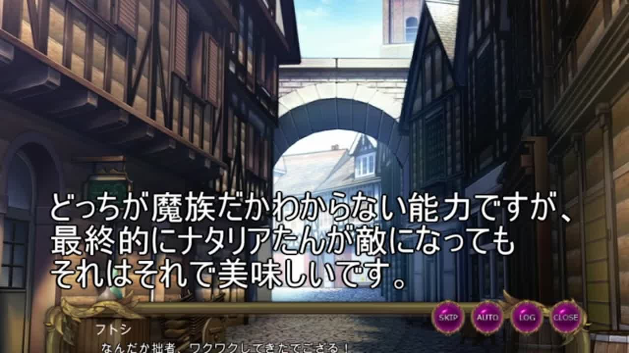 [ファンタジー] 辱×タワーディフェンス 種付け中出し雌奴隷化で異世界救済RPG (RJ226905)