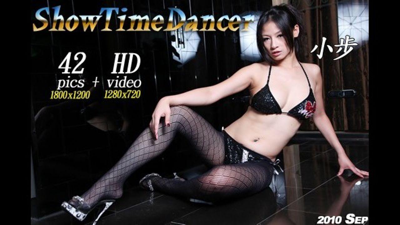 ShowTimeDancer No.85 小步【HD画質】