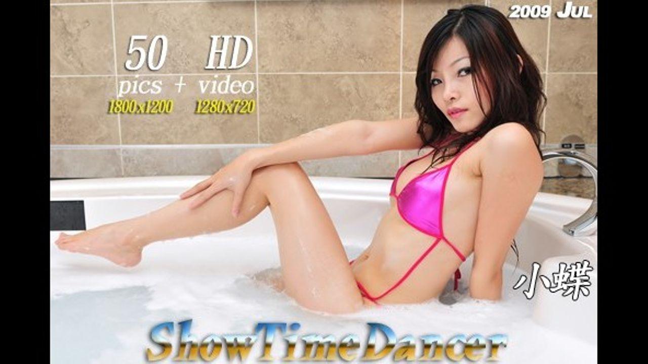 ShowTimeDancer No.45 小蝶【HD画質】