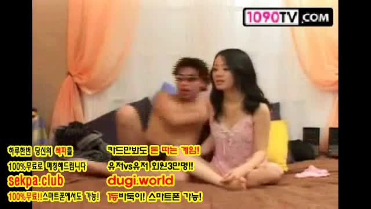 Korea Bj Anal Sex Zotto Tv1090Tv    Dugiworld -8897