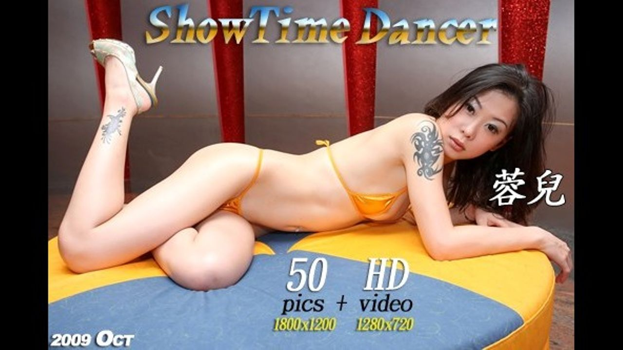 ShowTimeDancer No.54 蓉兒【HD画質】