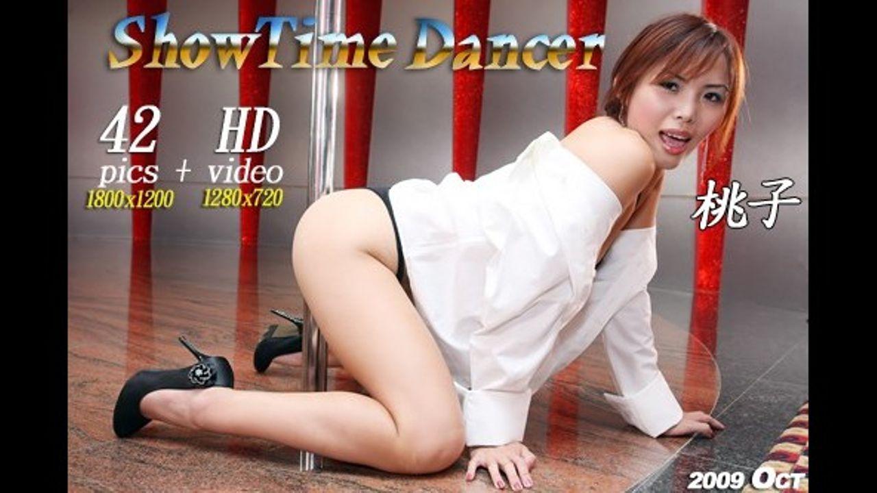 ShowTimeDancer No.53 桃子【HD画質】