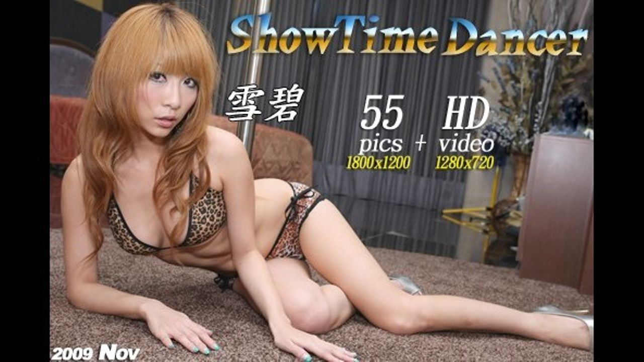 ShowTimeDancer No.55 雪碧【HD画質】