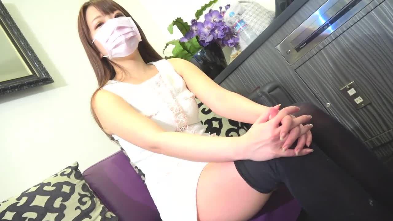 【一般女性動画】第26弾 脱マスク!エステティシャンともみちゃんと何度も潮吹き エッチ!