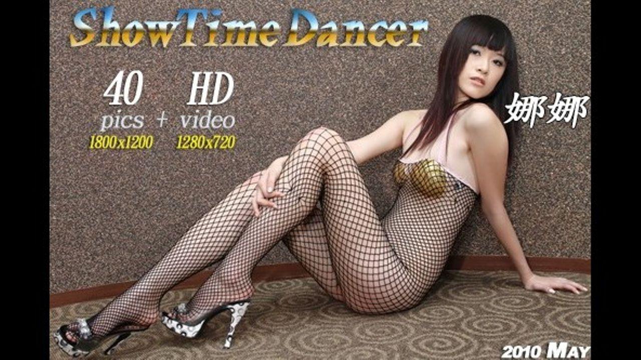 ShowTimeDancer No.75 娜娜【HD画質】