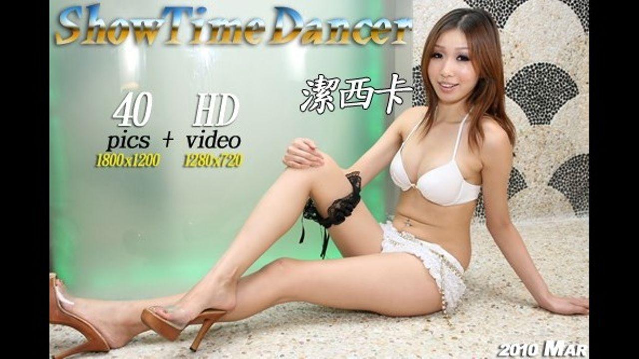 ShowTimeDancer No.68 潔西卡【HD画質】