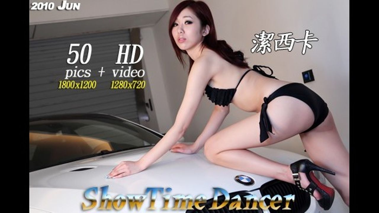ShowTimeDancer No.78 潔西卡【HD画質】
