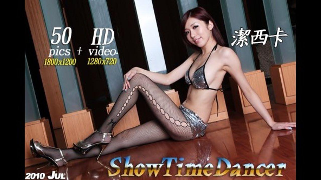 ShowTimeDancer No.81 潔西卡【HD画質】
