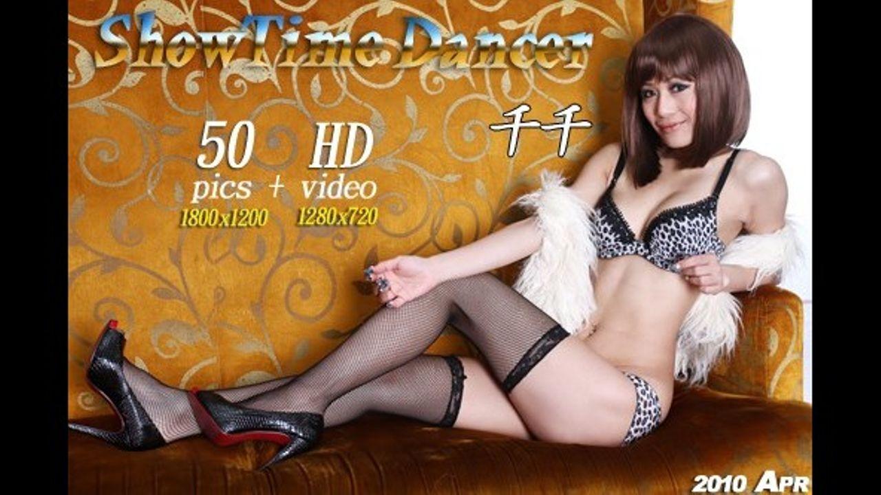 ShowTimeDancer No.71 千千【HD画質】