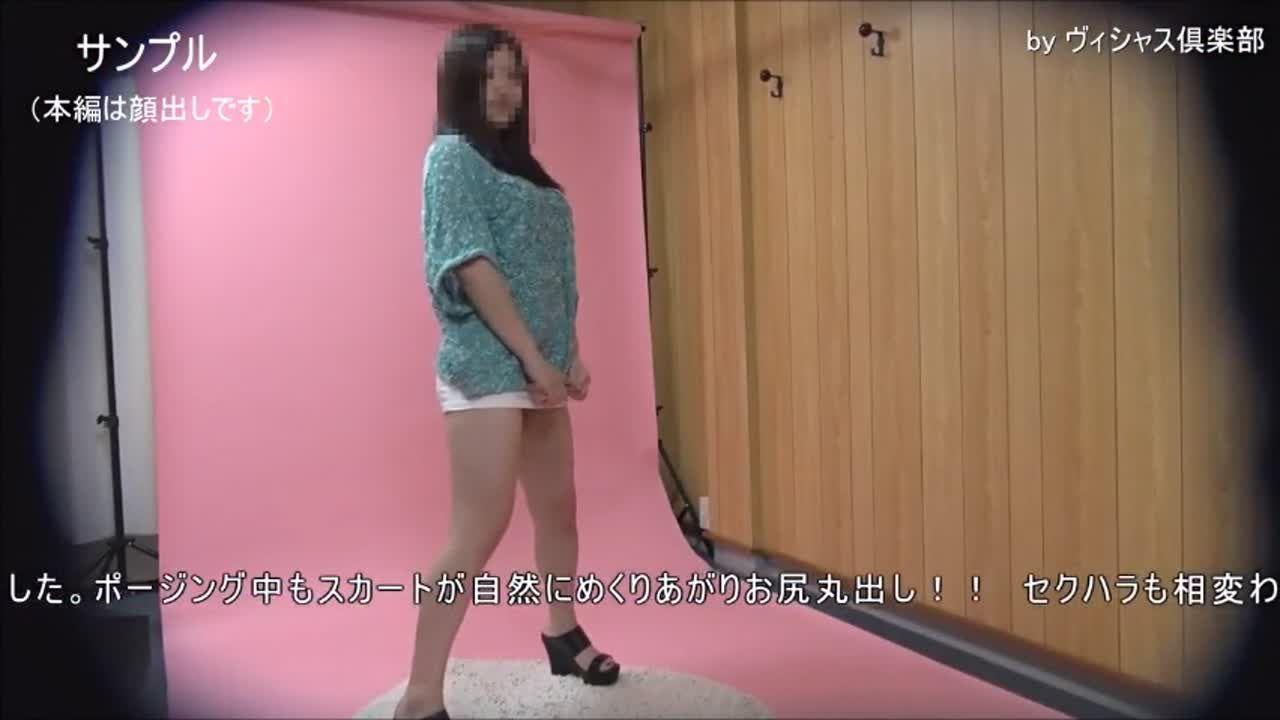 素人パンチラ in 個人撮影会 vol.59 ギリギリ!パイパン娘かのん