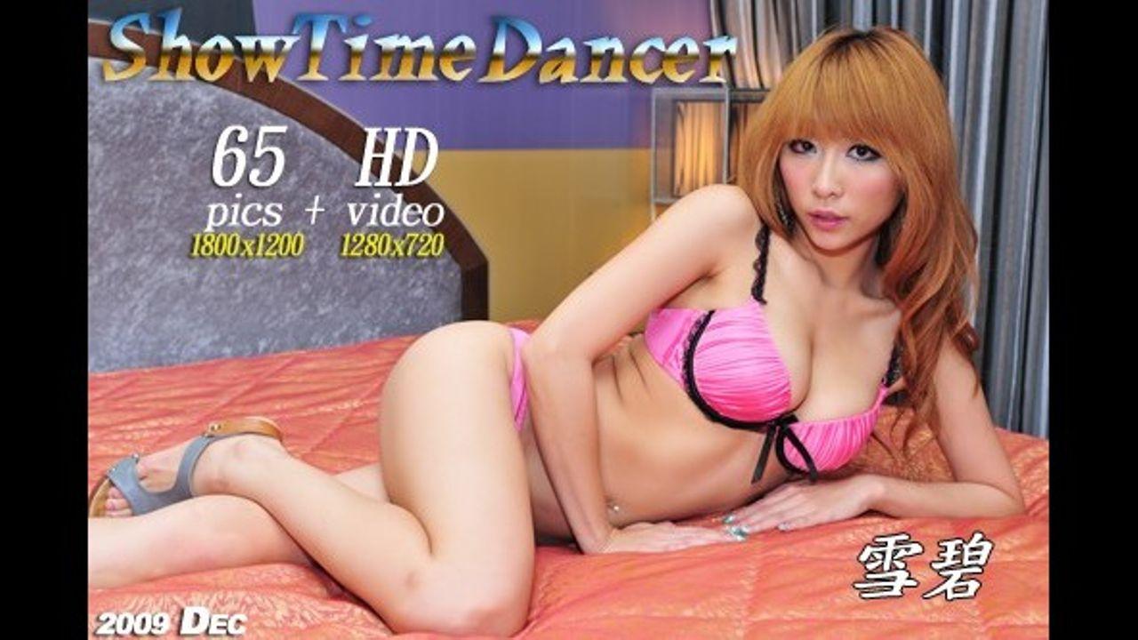 ShowTimeDancer No.60 雪碧【HD画質】