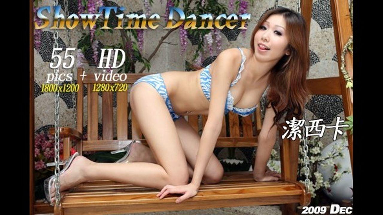 ShowTimeDancer No.58 潔西卡【HD画質】