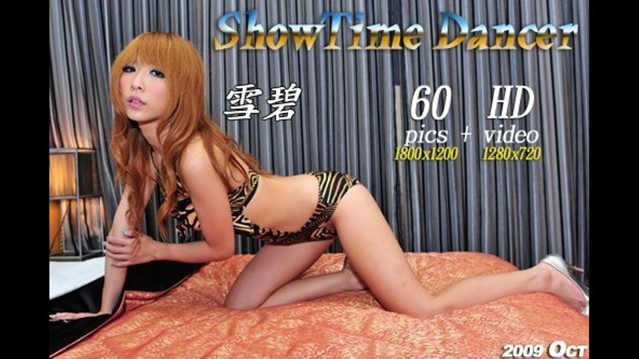 ShowTimeDancer No.52 雪碧【HD画質】