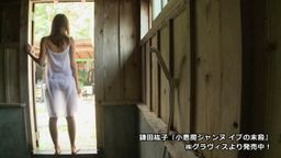 期間限定!鎌田紘子「小悪魔ジャンヌ イブの末裔」サンプルロングバージョン!