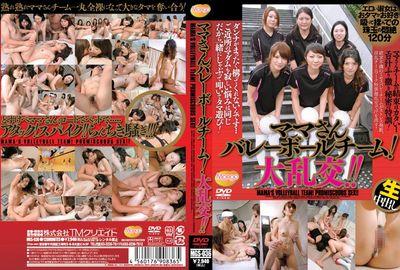 MGS-036 ママさんバレーボールチーム!大乱交!! 2/2