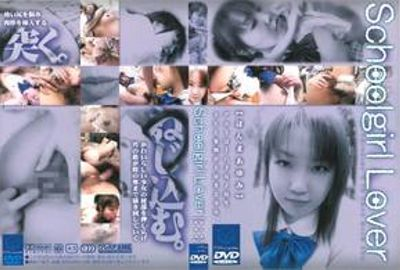 Schoolgirl Lover CVD-041
