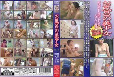 お風呂の美女 Vol.116 PART1