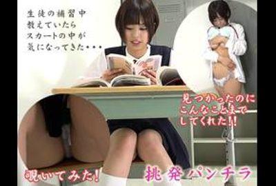 紗藤まゆ 先生パンツ見てますよね?恥かしながらも大胆パンチラ!挑発パンチラ編