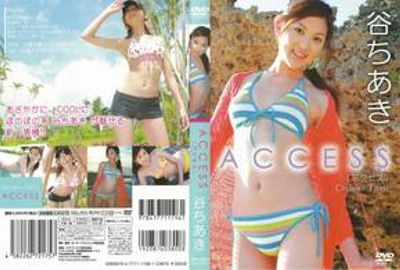 GBIL-0843 ACCESS 〔アクセス〕 谷ちあき