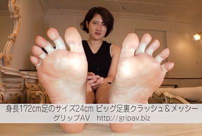 [無料] 身長172cm足のサイズ24cm ビッグ足裏クラッシュ&メッシー