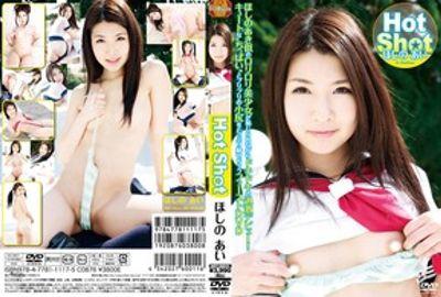 Hot Shot ほしのあい HOT-60011