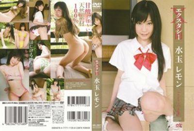 GBIL-837 □X時間(エクスタシー) 水玉レモン