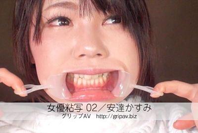 [無料] 女優粘写02 / 安達かすみ
