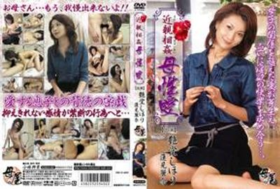 母性愛 艶堂しほり・蓮見麗奈 KBKD-257