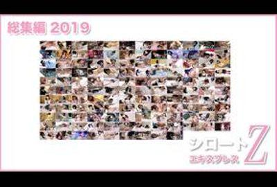 総集編 2019 ★ 全129作品それぞれ一番の見どころを1分ずつ! 1作品あたり12円!