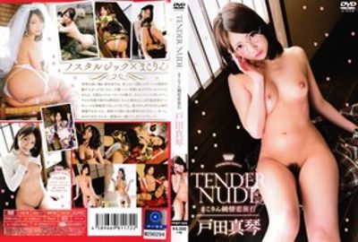 PRBY-045 Tender Nude まこりん純情恋旅行