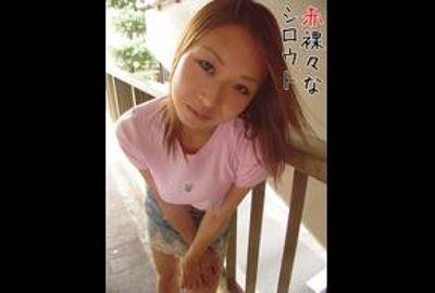茶髪ティーン制服のまま赤面初ビデオ撮影