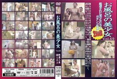 お風呂の美女 Vol.69 PART1