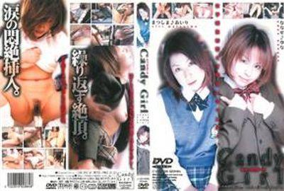 Candy Girl CVD-056
