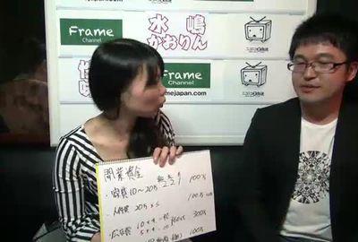 性戯の味方☆水嶋かおりんの、日本で最も役立つ性教育番組#1