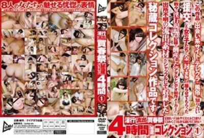 JUMP-026_PART2 淫行流出買春祭 秘蔵コレクション4時間 1