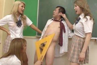 補習授業で逆ギレしたギャルにボコられて… 一条リオン・長谷川夏樹・双葉ゆきな