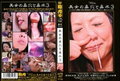 美女の鼻穴と鼻水 3